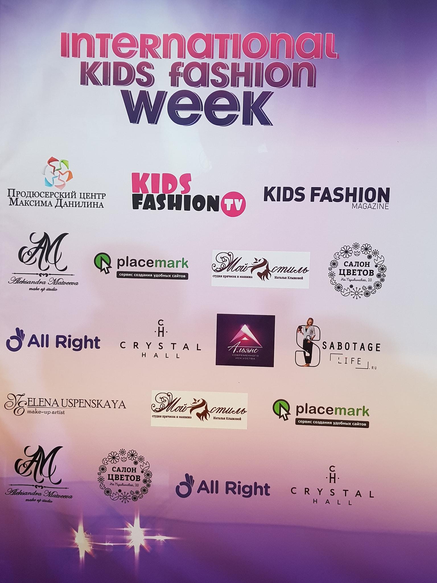 International Kids Fashion Week - Sankt Petersburg